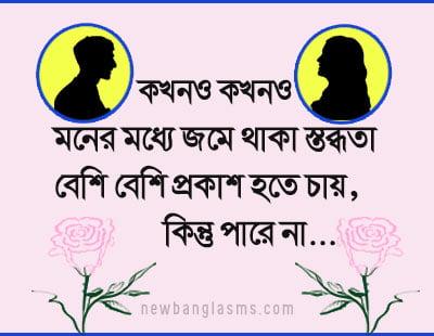 Bangla Attitude Status For Facebook Bengali Facebook